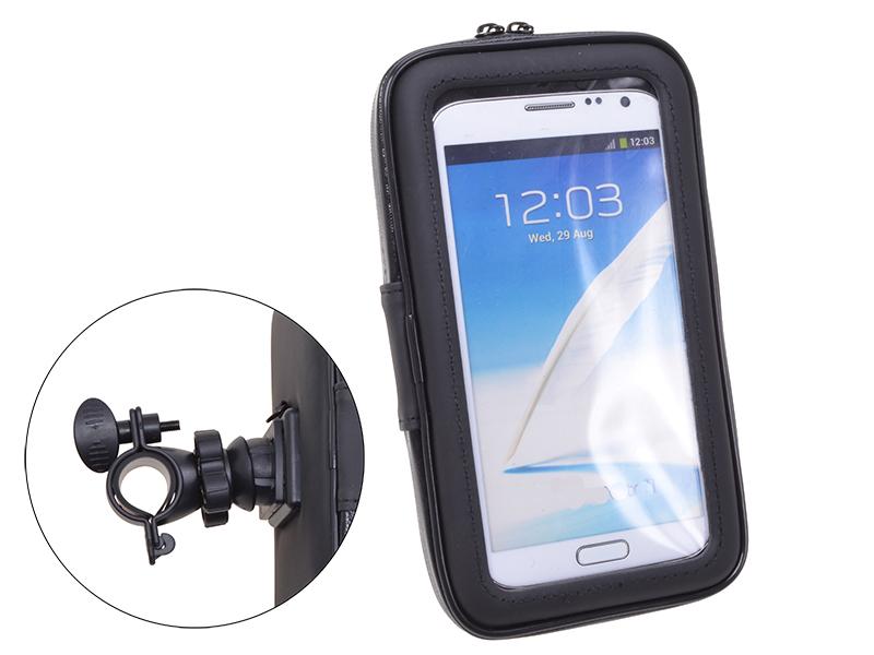 Smartphonetasche              wasserfest